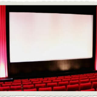 Beitragsbild Kino Klein